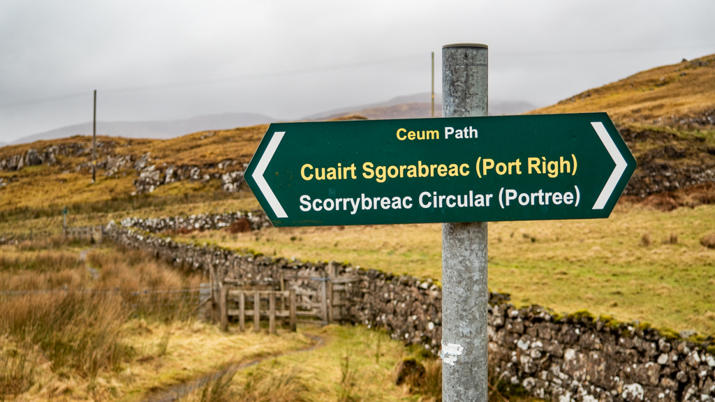 Sign of the Scorrybreac Circular Path in Portree on the Isle of Skye, Scotland