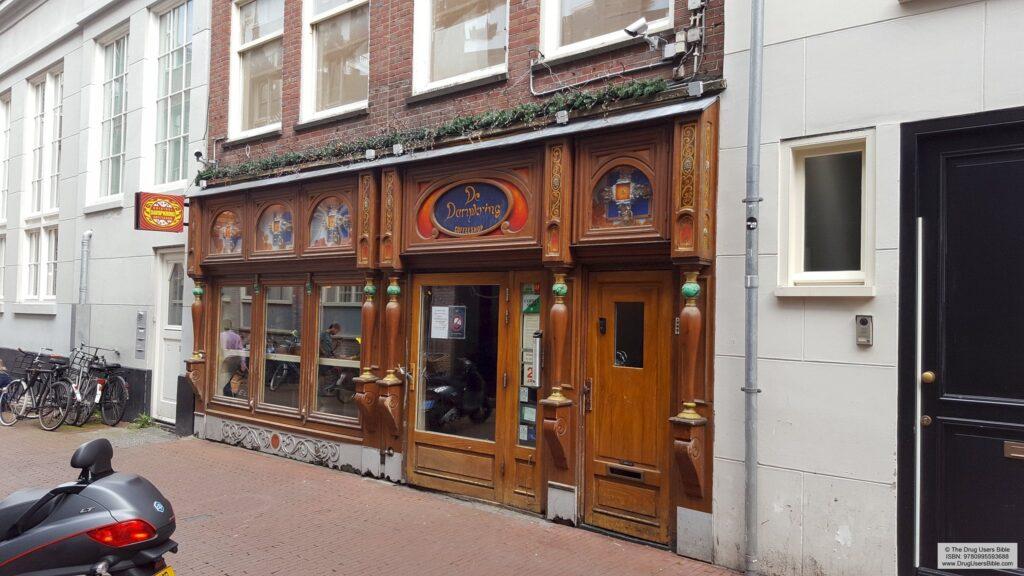 Dampkring in Amsterdam, the Netherlands Ocean's Twelve Filming Location