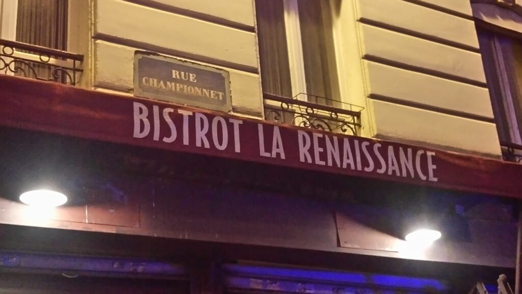 Bistrot a Renaissance in Paris, France Inglourious Basterds Filming Location